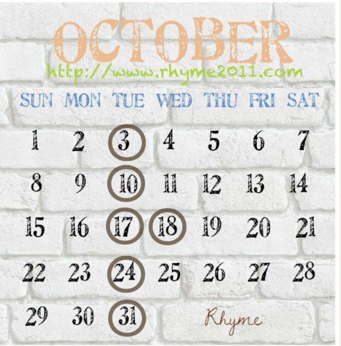 17-09-25-10-35-57-941_deco