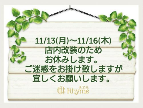 17-11-12-21-13-18-664_deco