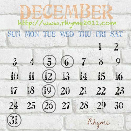 17-12-01-23-37-59-374_deco