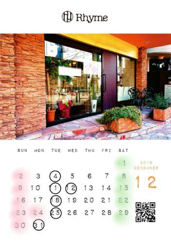 18-11-22-12-12-08-166_deco