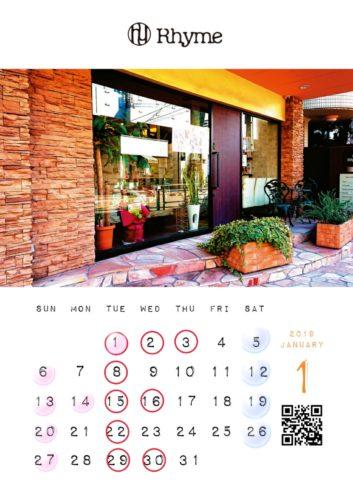18-12-20-22-51-34-842_deco