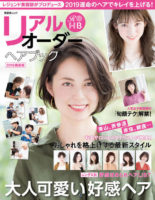 magazine_2019