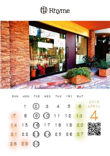 19-02-01-10-22-35-547_deco