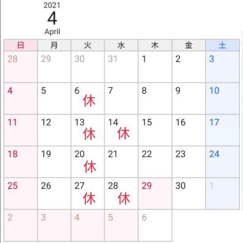 21-02-12-17-08-29-947_deco