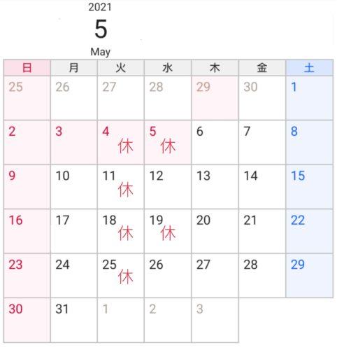 21-04-06-08-40-29-944_deco