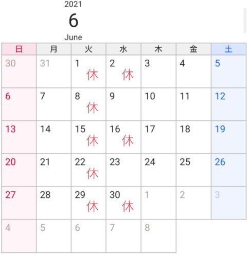 21-04-06-08-52-54-300_deco